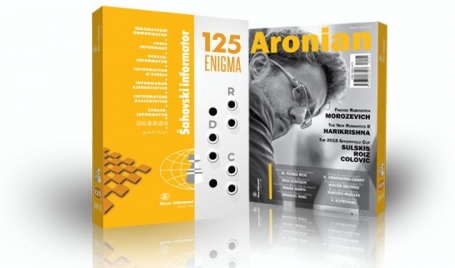 Chess Informant 125 - Enigma (Informator)